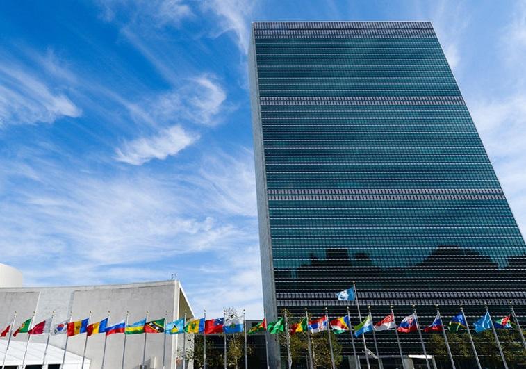 پیشنهاد روسیه برای جابهجایی نشستهای کمیته نخست سازمان ملل در مکان غیر از آمریکا رد شد