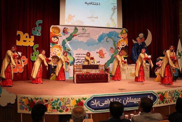 آغاز رقابت قصه گویان منطقه سه کشور در شیراز