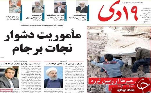 خروش ملی علیه استکبار/بازگشت آرامش به اطراف کنسولگری ایران در کربلای معلی
