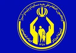 ارائه تسهیلات اشتغال خودکفایی مددجویان البرزی