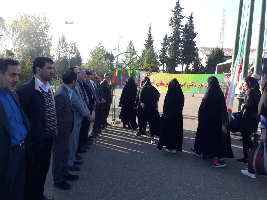 اعزام دانش آموزان آستارایی به مناطق عملیاتی غرب کشور