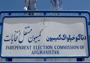 کمیسیون انتخابات افغانستان بازشماری آرا را آغاز کرد