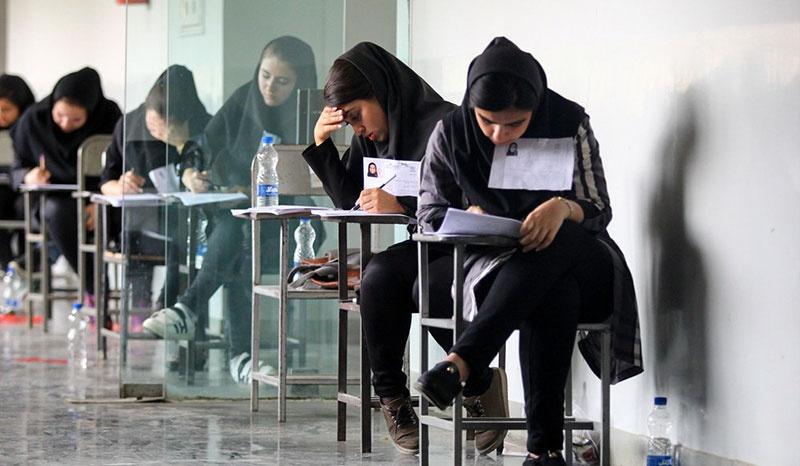 پذیرش بدون کنکور دانشجو در دانشگاه تهران تا ۲۰ آبان ماه ادامه دارد
