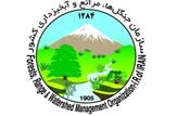 باشگاه خبرنگاران -کسب رتبه سوم کشوری در ارزیابی سازمان جنگلها