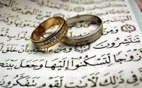 مزاسم های سنگین ازدواج سبب فراموشی هدف اصلی زندگی میشود