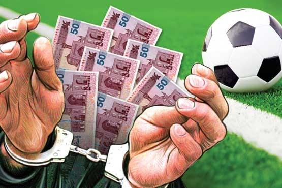 *دلال کلاهبردار فوتبال در سعادت آباد دستگیر شد