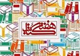 باشگاه خبرنگاران -برنامه های بزرگداشت هفته کتاب در چهارمحال و بختیاری اجرا می شود
