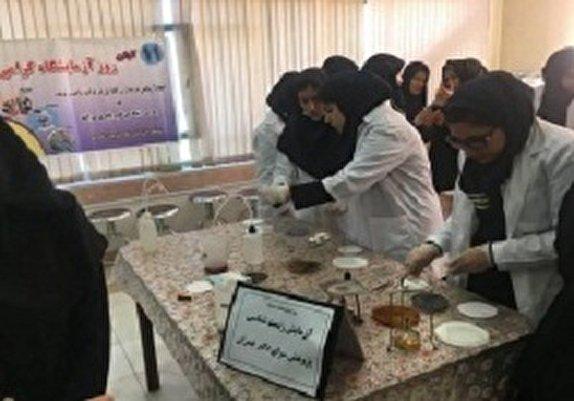 باشگاه خبرنگاران -برگزاری مراسم روز آزمایشگاه در مدارس چهارمحال و بختیاری