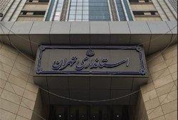 چهار معدن استان تهران سلب صلاحیت شدند