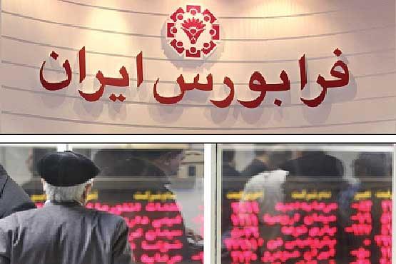 هفتادمین اسناد خزانه اسلامی در بازار فرابورس، فردا عرضه می شود