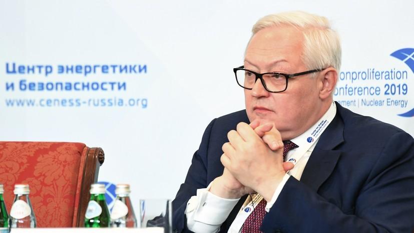تاکید ریابکوف بر پایبندی روسیه به حفظ و تعمیق همکاریها با ایران