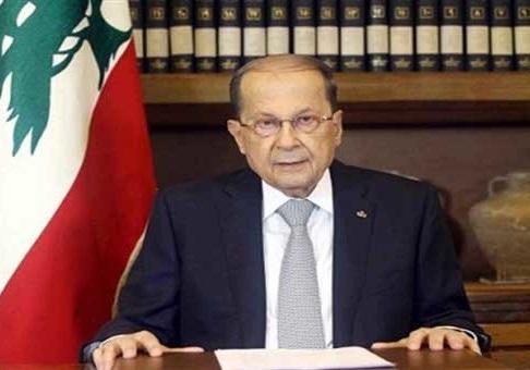 برگزاری نشست مقامات مالی لبنان با میشل عون