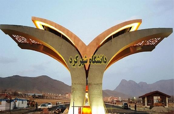 باشگاه خبرنگاران -ثبت نام یک هزار و ۸۵۵ دانشجو در دانشگاه شهرکرد