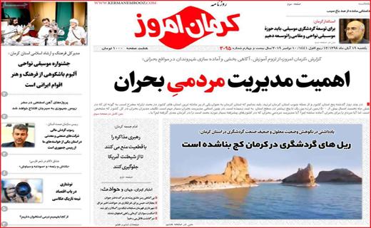 روزهای خلوت بازار خودور/ اندر حکایت خدمات الکترو کاغذی!/ تنها نیستی آذربایجان
