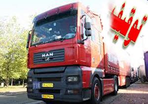 کامیون و شناور حامل سوخت قاچاق در استان بوشهر توقیف شد
