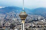 باشگاه خبرنگاران -هوای تهران در آستانه ناسالمی برای گروههای حساس