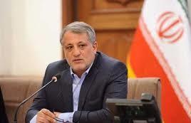 خبرنگار: پاینده/تأخیر شهرداری تهران در ارائه اصلاحیه بودجه ۹۸