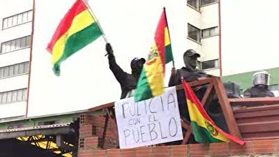 ترک پست ماموران پلیس مستقر در خارج از کاخ ریاست جمهوری بولیوی + فیلم