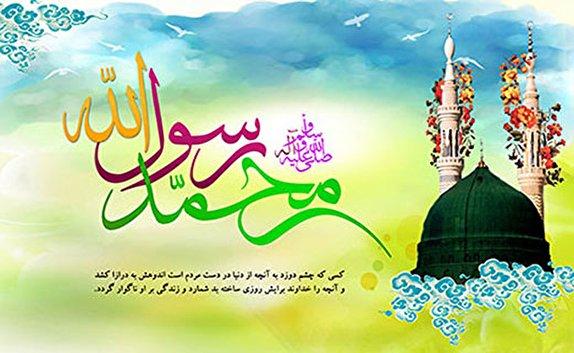 باشگاه خبرنگاران -برنامه های مهاباد در هفته وحدت