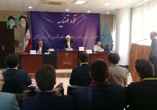 اولین جلسه رسیدگی علنی به پرونده گندمهای مفقودی گلستان
