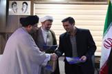 باشگاه خبرنگاران -انعقاد تفاهم نامه همکاری در راستای اجرای طرح سفیران انفال