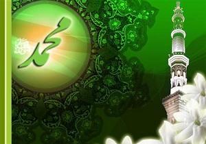 برگزاری جشن هفته وحدت در کرمانشاه