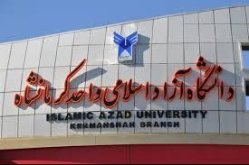 دانشگاه آزاد استان کرمانشاه 500 عضو هیات علمی دارد