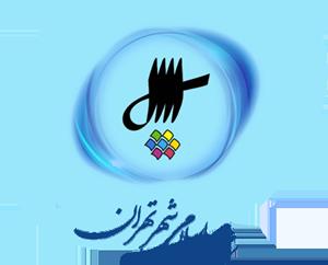 پاینده/تصویب کلیات لایحه حمایت از اجرای شبکه آب و فاضلاب تهران