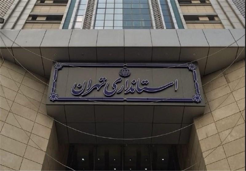 کاظمی / بیش از 40 درصد از اعتبارات ارزش افزوده کشور به استان تهران تعلق میگیرد