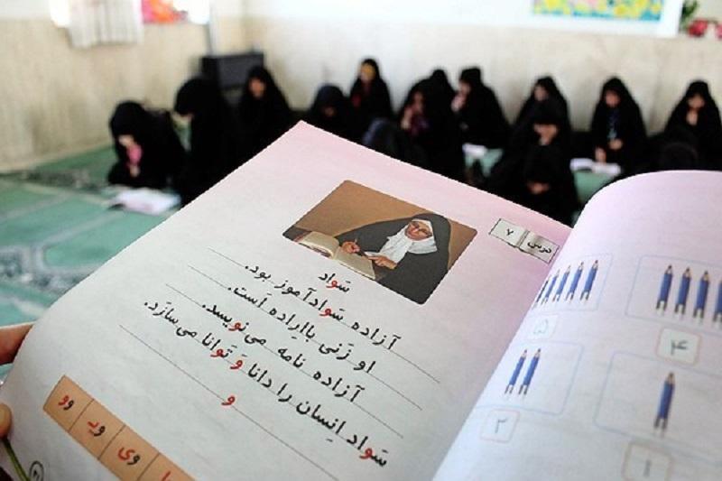 اجرای طرح شتاب بخشی سواد آموزی در ۵ شهرستان فارس