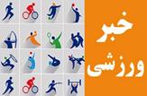 باشگاه خبرنگاران -مسابقات سوکیوکوشین کاراته چهارمحال و بختیاری