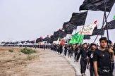 باشگاه خبرنگاران -اربعین استان ایلام را در کانون توجهات قرار داد