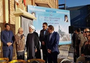 واحد مگامدول احیای مستقیم معدن چادرملو افتتاح شد