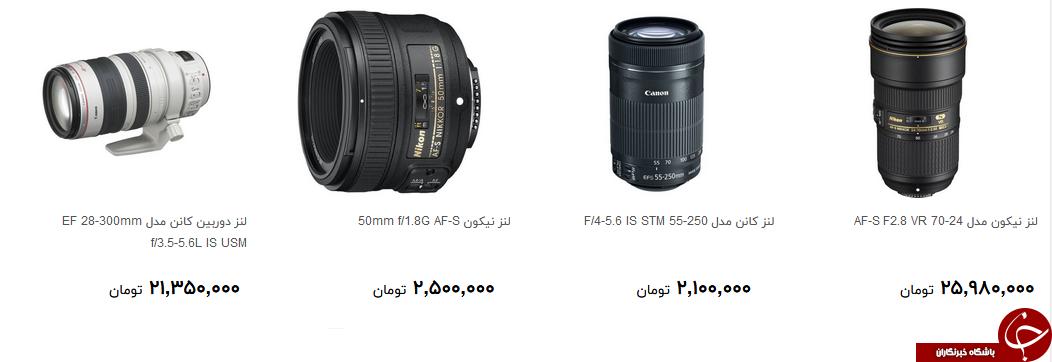 لنز دوربین را چند بخریم؟ + قیمت