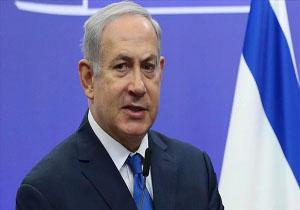 نتانیاهو: روابط با چند کشور عربی را افزایش دادهایم