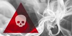 ماجرای سوزاندن اجساد در دانشگاه علوم پزشکی چه بود؟