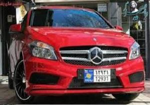 تعویض پلاکهای قدیم خودروهای منطقه آزاد ارس