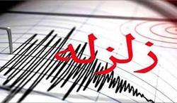 زلزله ۴.۲ ریشتری فارغان را لرزاند