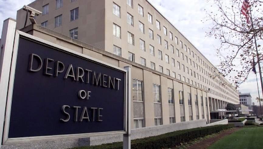 انتشار اسناد وزارت خارجه آمریکا درباره جنگ اعراب و اسراییل