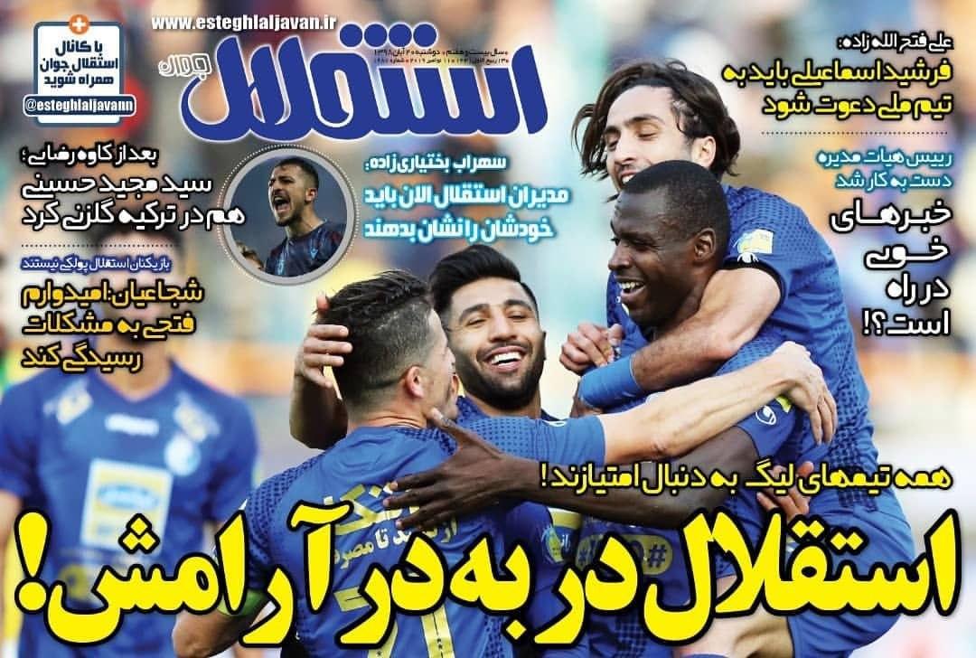 روزنامه استقلال - ۲۰ آبان