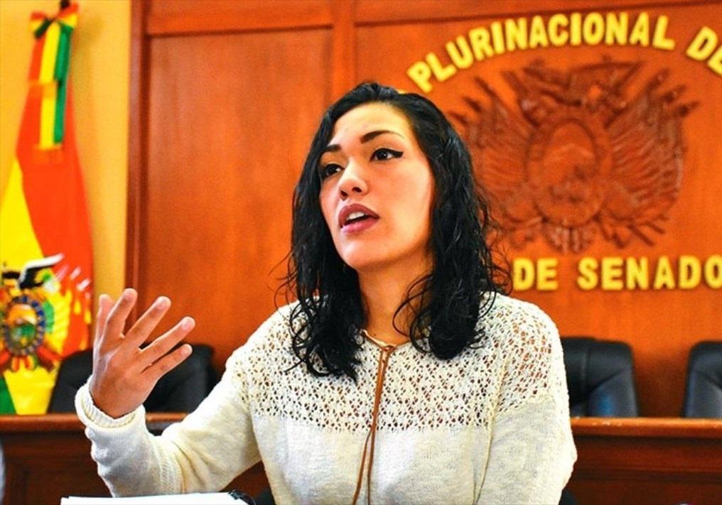 رئیس پارلمان بولیوی از سمت خود استعفا کرد