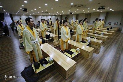 مراسم تدفین در کره جنوبی