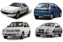 قیمت روز خودروهای داخلی در ۲۰ آبان ۹۸