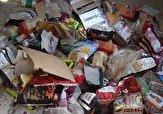 باشگاه خبرنگاران -معدوم سازی بیش از ۲ هزار کیلوگرم مواد غذایی فاسد در هلران