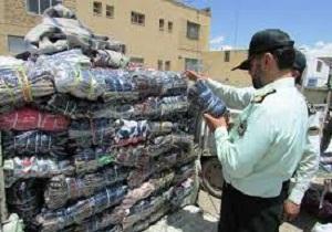 کشف کالای قاچاق میلیاردی در همدان