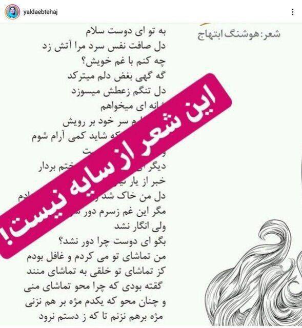 #افسانه_چشمهایت / این میزان داد و فریاد در اوجی که بد صداس؛ چرا همه چیز رو حیف میکنین؟