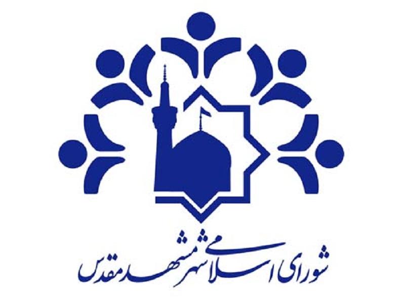دو عضو شورای شهر مشهد جعل مدرک نکردهاند/ منتظر رای دادگاه هستیم