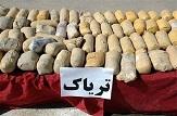 باشگاه خبرنگاران - ۱۱۹ کیلوگرم تریاک در قم کشف و ضبط شد/۴ قاچاقچی مواد مخدر شناسایی و دستگیر شدند