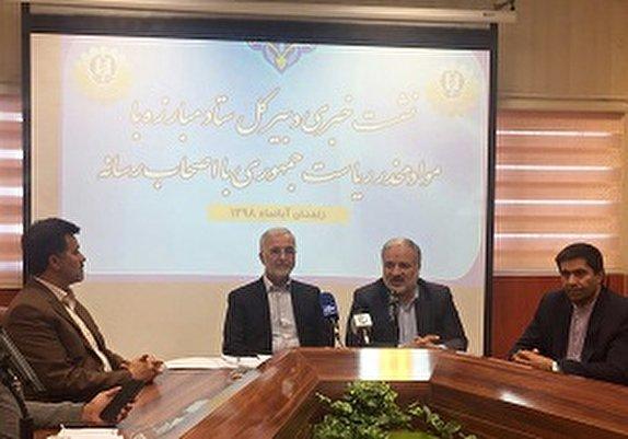 باشگاه خبرنگاران - سیستان و بلوچستان به نمایندگی از دنیا با مواد مخدر مبارزه میکند