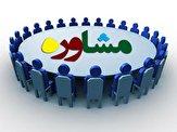 باشگاه خبرنگاران -شرکت بیش از ۱۵۰۰ نفر در دورههای آموزش پیش از ازدواج